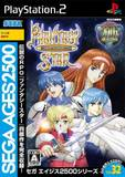 Sega Ages 2500 Series Vol. 32: Phantasy Star Complete Collection (PlayStation 2)